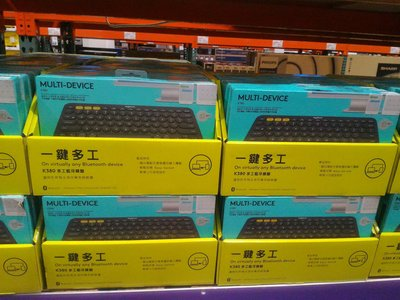 好市多 LOGITECH 羅技 多功能藍牙/藍芽無線鍵盤K380--3個藍牙裝置可切換(注音鍵盤) COSTCO代購