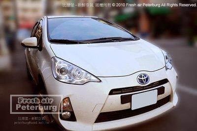 比德堡崁入式晴雨窗 豐田TOYOTA  Prius_C 1.5 hybrid 12年起 (全車四片價)