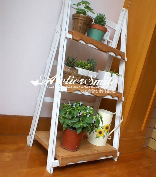 [ Atelier Smile ] 鄉村雜貨 復古作舊水洗白 可折疊收納花架 (現+預)