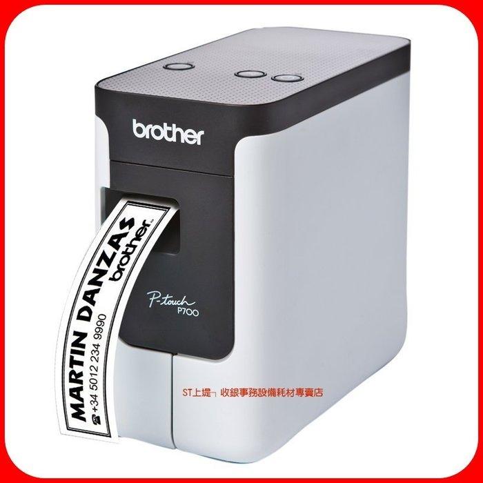 上堤┐Brother PT-P700條碼標籤機印字機.輕巧簡易型高速列印.不占空間.標籤帶:6.9.12.18.24mm
