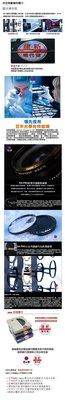 (免運費)捷新總代理公司貨【B+W XS-PRO UV 82mm MRC nano】奈米超薄框保護鏡 schneider 台北市