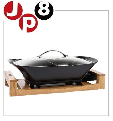 JP8日本代購  Separate Pot Pure & Black 桌上型電子烤盤 下標前請問與答詢價