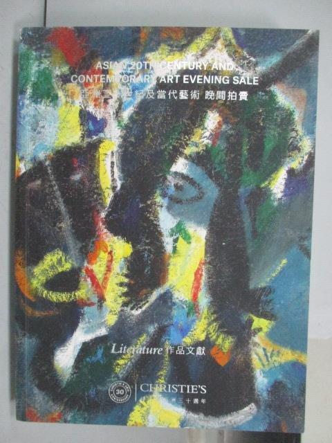 【書寶二手書T4/收藏_PFX】Christie's_亞洲二十世紀及當代藝術晚間拍賣作品文獻_2016/5/28