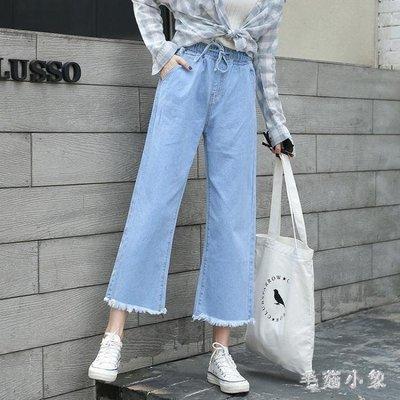 ZIHOPE 牛仔寬褲 中大尺碼牛仔闊腿褲女高腰九分松緊腰2019新款韓版寬鬆直筒褲ZI812