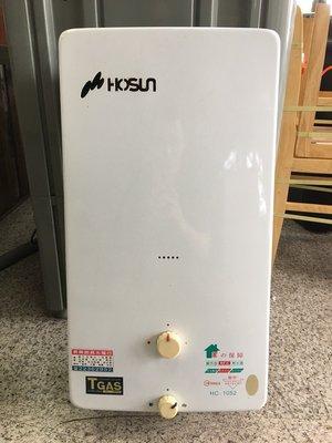 香榭二手家具*豪山牌 天然瓦斯熱水器-型號:HC-1052-屋外型熱水器-天然氣-中古熱水器-LPG液化瓦斯-2手貨回收