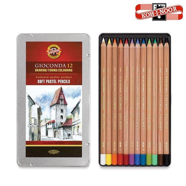 【Artshop美術用品】捷克 KOH-I-NOOR GIOCONDA 粉彩色鉛筆 (12色) 鐵盒