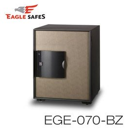 【皓翔居家安全館】Eagle Safes 韓國防火金庫 保險箱 (EGE-070-BZ)(藕灰)
