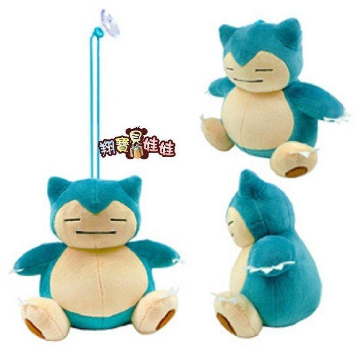 卡比獸 寶可夢 神奇寶貝 pokemon go  卡比獸吊飾 口袋怪獸 精靈寶可夢 生日禮物 告白 禮物