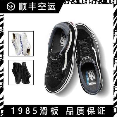 outdoorlifeVANS滑板鞋TNT ADVANCED PROTOTYPE 運動鞋 多款可選1985滑板