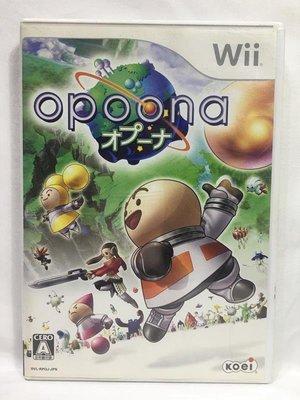 日版 Wii 歐普納大冒險 OPOONA