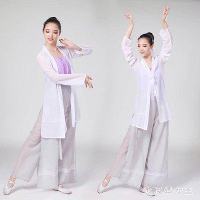 YEAHSHOP 古裝服裝 新款采薇舞韻瑜伽演出Y185