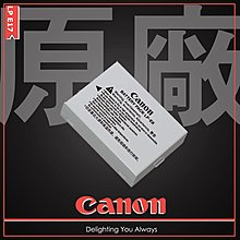 【eYe攝影】現貨 Canon LPE8 LP-E8 原廠電池 裸裝 EOS 550D 600D 650D 700D