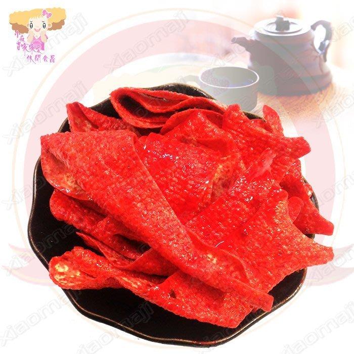 ☆小麻吉家家愛☆麻辣紅魚(非素食)一包特價65元 E0020011 古早味切片 零嘴 香魚乾