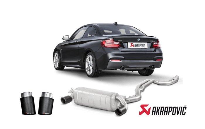 【樂駒】Akrapovic 蠍子 BMW F22 M240i 排氣 系統 排氣管 改裝 套件