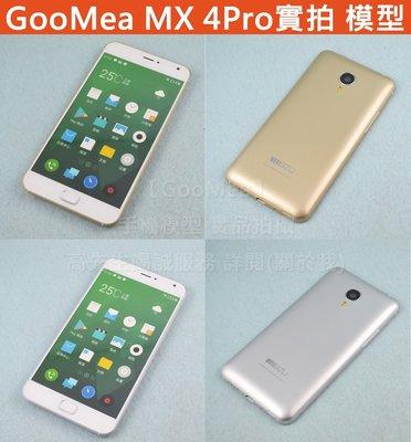 【GooMea】實拍 原廠彩屏 MeiZu 魅族MX 4 Pro展示機 模型機 Dummy Demo 樣品機 包膜機