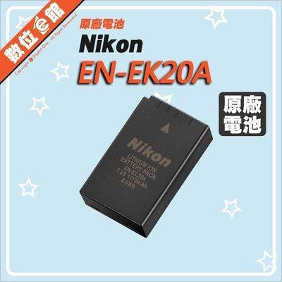✅有雷射防偽標籤✅全新完整盒裝✅新版EN-EL20A Nikon 原廠配件 EN-EL20 原廠電池 原廠鋰電池 原電