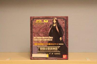 50聖鬥士星矢:聖衣神話 冥界篇代理黑帝斯女王 潘朵拉(日版 初版 全新未拆)