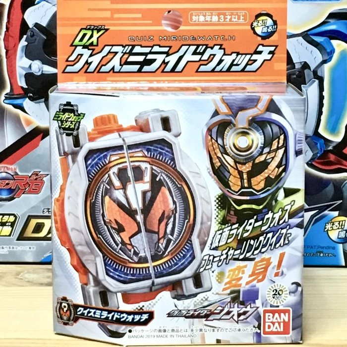 假面騎士 DX クイズ 手錶 (BANDAI)