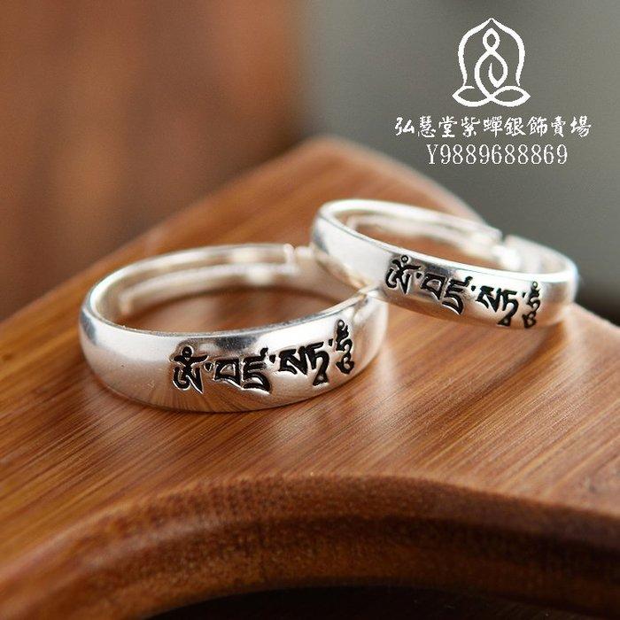 【弘慧堂】太極s925純銀戒指 開光辟邪護身招材轉運道家復古間約開口男女指環