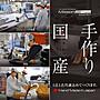 【翔浜車業】日本純㊣Mission-Praise J-COCKPIT 座艙級機能椅墊(日本製)