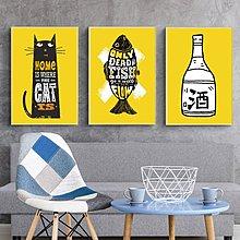 ins北歐風格現代簡約卡通風格裝飾畫畫芯餐廳畫掛畫魚酒貓