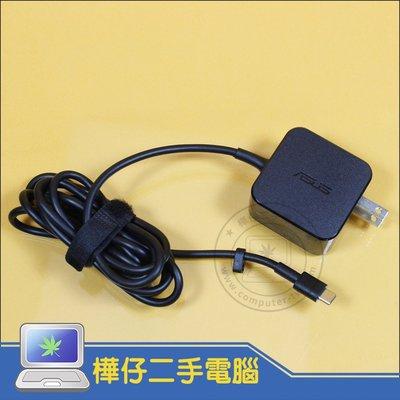 【樺仔二手電腦】ASUS 45W Type-C 變壓器 ADP-45EW B ZenBook 3 UX390 B9440