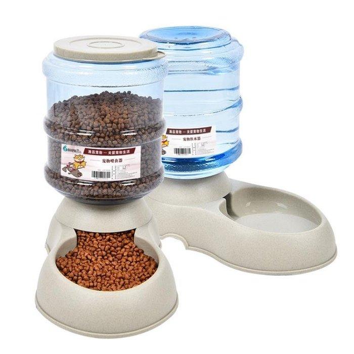 狗狗喝水器寵物飲水器貓咪飲水機泰迪自動喂食器水碗用品