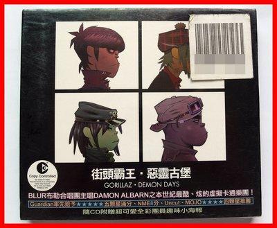 ◎2005全新CD未拆!BLUR布勒合唱團主唱-街頭霸王-GORILLAZ-惡靈古堡專輯-等15首好歌-最酷虛擬卡通樂團