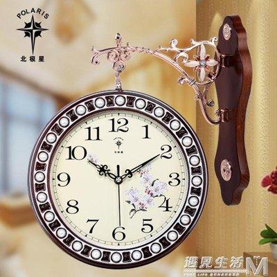 北極星歐式雙面鐘客廳大號兩面掛鐘靜音創意時鐘現代石英鐘表掛表    全館免運