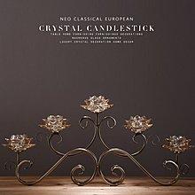 〖洋碼頭〗新古典美式實用家居裝飾品玻璃燭臺餐桌裝飾5頭燭臺歐式典雅擺件 ysh118