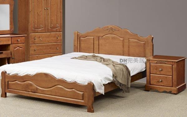 【DH】貨號LK-MK02《安格利》5尺實木浮雕雙人床架˙附四分板˙另有6尺˙主要地區免運