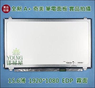 【漾屏屋】含稅 15.6吋 N156HGE-EA1 SONY SVF153A1Y 筆電 面板 螢幕