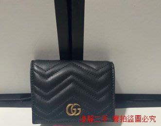 淑靜二手 Gucci GG Marmont card case 卡夾 短夾 黑色 466492 對折式短夾