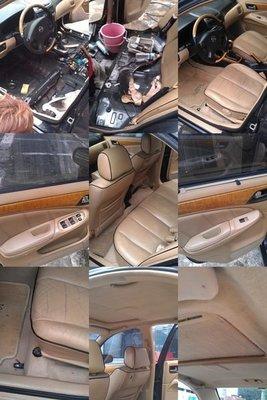 華新 車內 車室 內裝美容 洗皮椅 中古車 洗頂蓬 皮椅 門版 控台 漏水 發霉 菸味 霉味 清潔