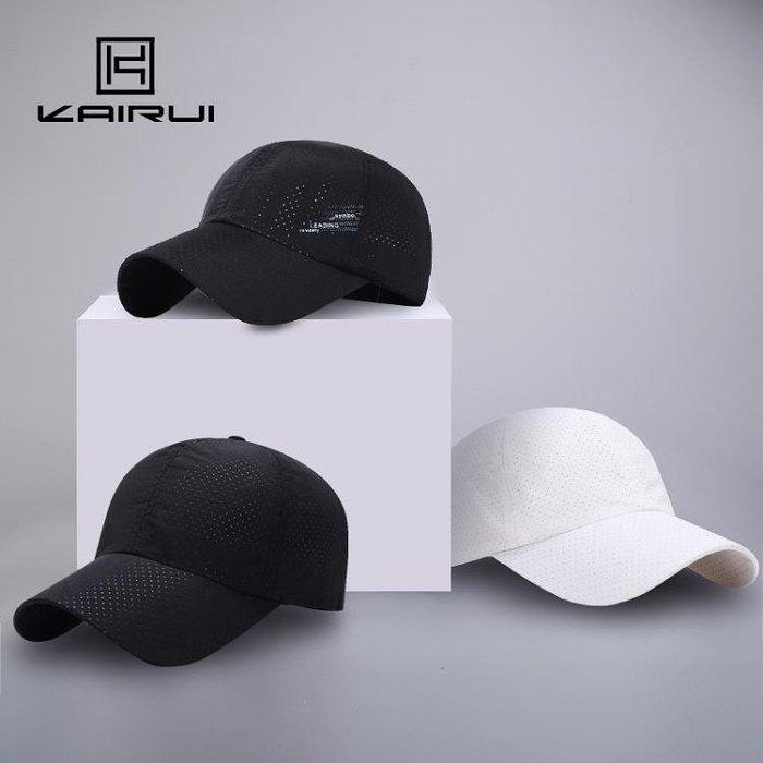 女鴨舌帽棒球帽子男遮陽帽