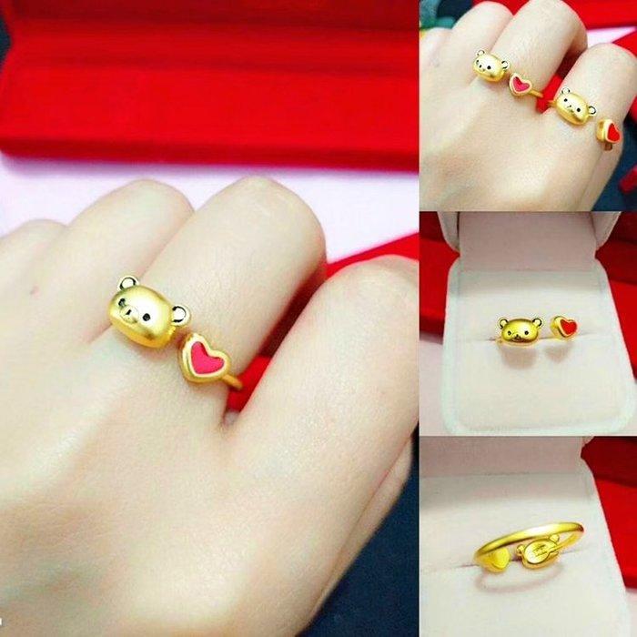 鍍金戒指 女仿黃金可愛小熊黃銅沙金開口心形食指女士