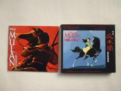 ///李仔糖二手CD唱片*1998年迪士尼花木蘭電影原聲帶=附電影小札1冊.紙盒.原外盒(k375)