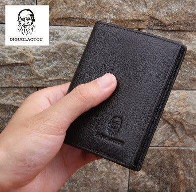 專櫃正品DIGUO 超薄 超迷你 男士真皮短皮夾錢包/信用卡夾/名片夾