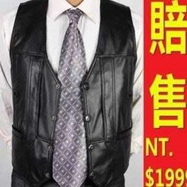 皮背心 皮馬甲-真綿羊皮V領設計時尚個性男外套65t1[獨家進口][巴黎精品]