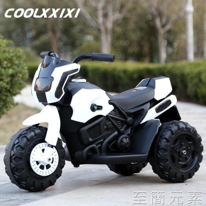 【不二】兒童電動摩托車兒童充電三輪車電瓶車 小孩1-3歲男孩玩具車可坐Lc_67
