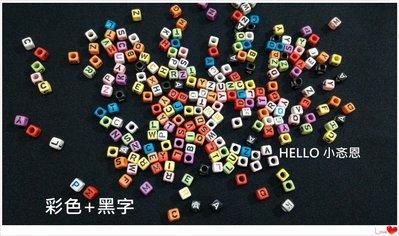DIY飾品配件 英文字母珠 正方形珠 ...