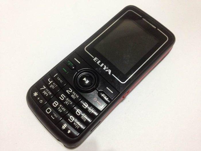 ☆手機寶藏點☆ELIYA i307 直立式手機 《附原廠電池+旅充或萬用充》可超商取貨 讀B 19