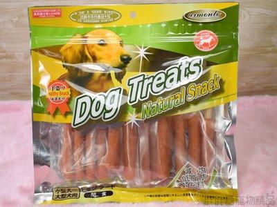 【胖胖糖】阿曼特AM牛奶六角潔牙大棒棒腿-潔牙 老幼成犬可食用 狗點心 狗零食 去截角價 Dog Treats