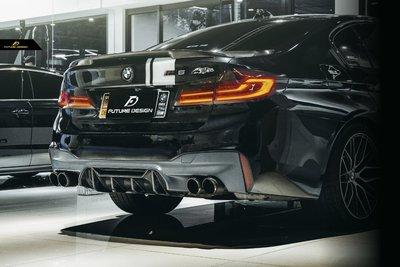 【政銓企業有限公司】BMW G30 G31 升級 F90 M5 P款1:1 抽真空高品質 卡夢 後下巴 免費安裝 現貨