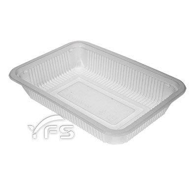 PC-1499-30封口食品盒(底)(PP) (糖果/捲心酥/點心盒/餅乾/方型塑膠盒/甜點)