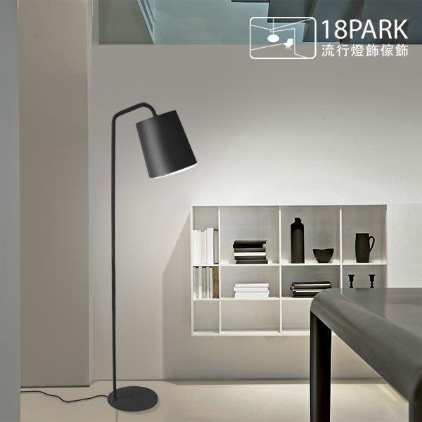 【18Park】極簡設計 Searchlight [ 探照落地燈 / 三色 ]