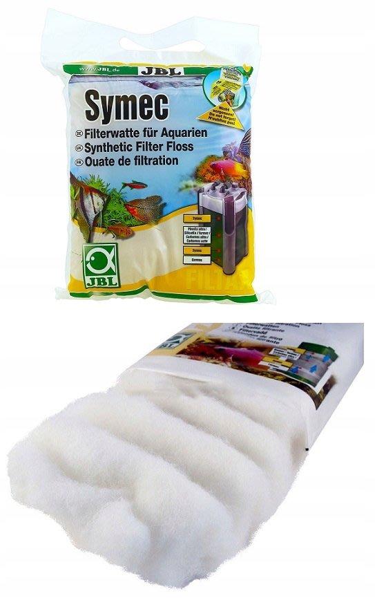 魚樂世界水族專賣店# 德國 JBL 羊毛絨 250g 外置式過濾器專用 水草&水晶蝦缸最適合