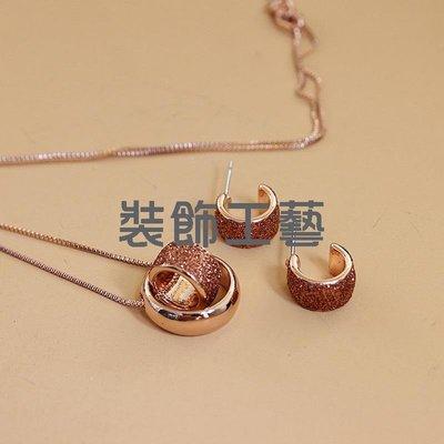 威妮華比拉潮人雙環玫瑰金項鏈半包耳釘套裝2019新款韓版鎖骨鏈潮