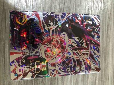 SDBH七龍珠英雄卡第四彈台版UMT4-SEC2