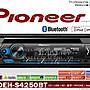 音仕達汽車音響 先鋒 PIONEER DEH- S4250BT ...